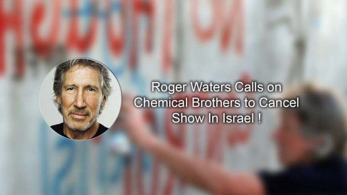 rogerwaters-chemical-brothers